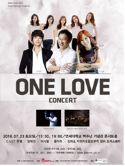One-Love-Concert