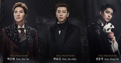 phantom-2016