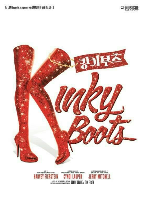 musical-KinkyBoots