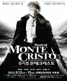 musical-MonteCristo