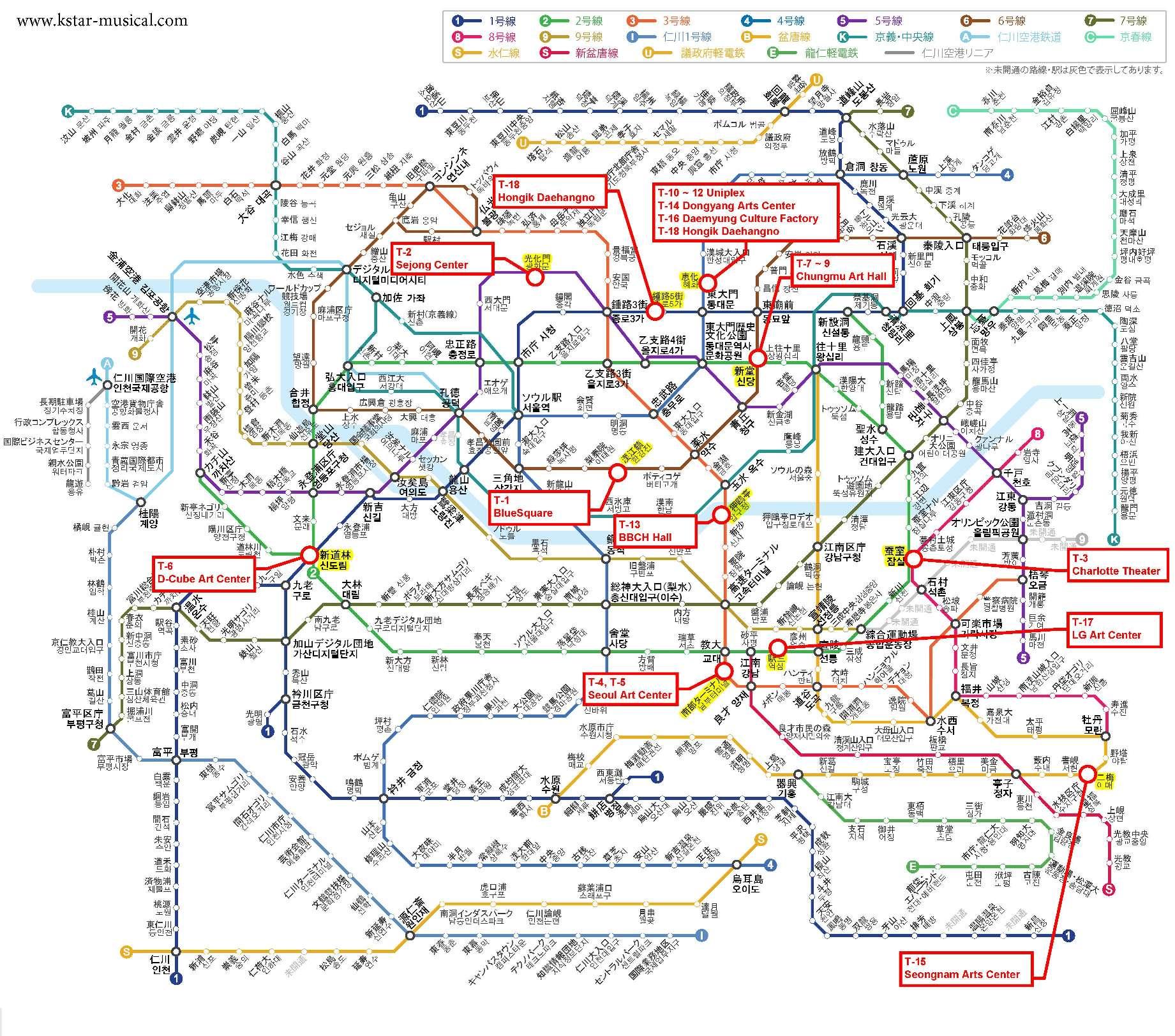 ソウル地下鉄劇場マップ